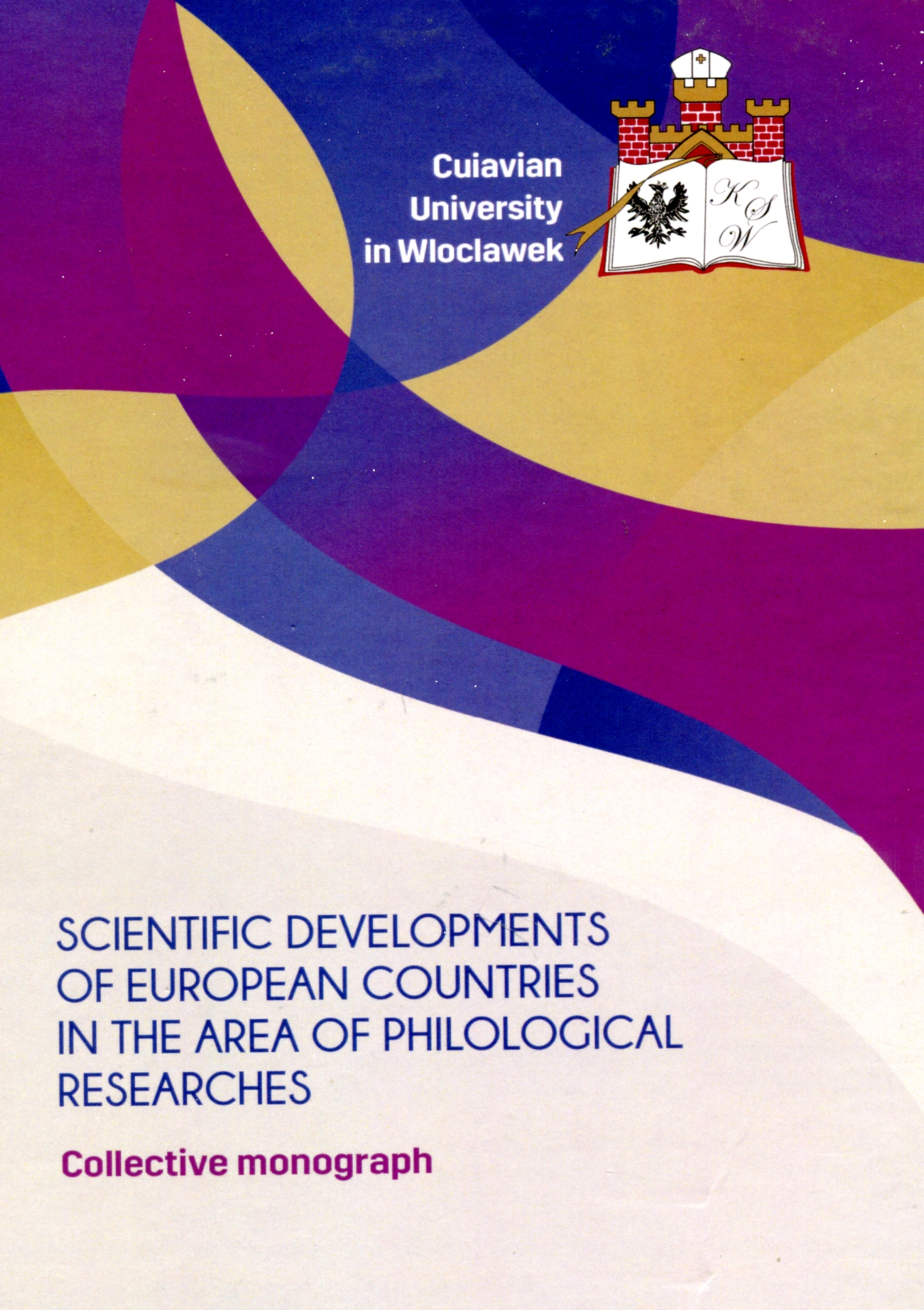 Scientific developments of European countries in the area of philological researches